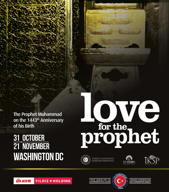 HISTORIC ISLAMIC ART EXHIBIT IN D.C.